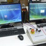 BAS-testing-area-prosertek